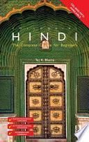 Colloquial Hindi, 2.e (eBook And MP3 Pack)